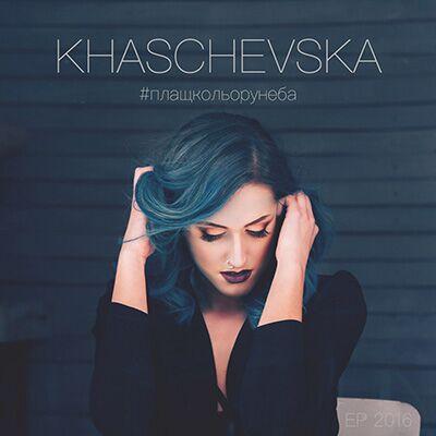Khaschevska – Плащ кольору неба