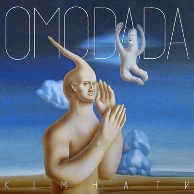 Omodada – Кімнати