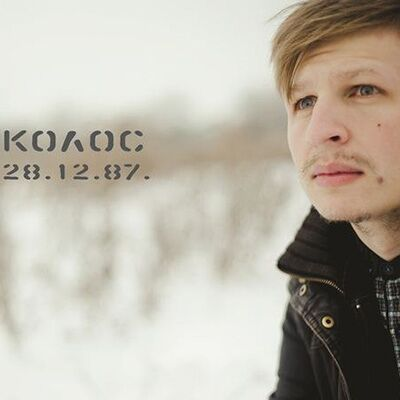Колос - 28.12.87