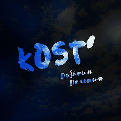 kOST' – Добiжим, долетим