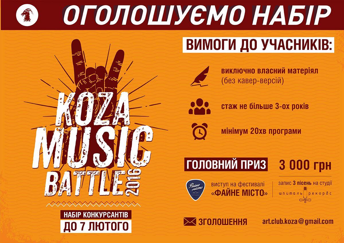 koza-big