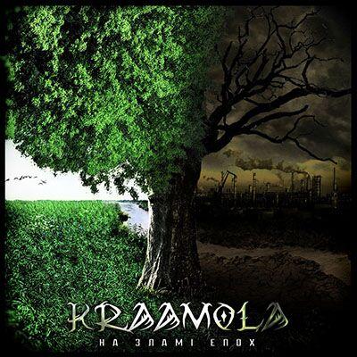 Kraamola - На Зламі Епох
