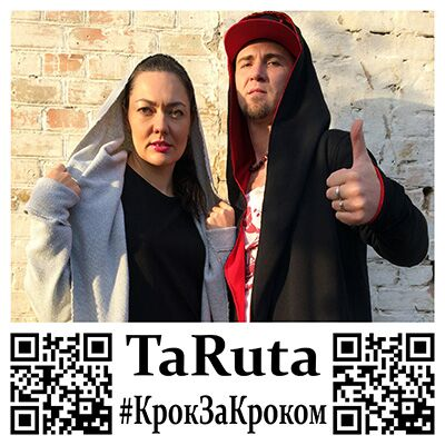 TaRuta – Крок за кроком