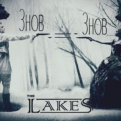 The Lakes – Знов і знов
