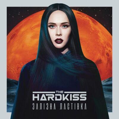 The Hardkiss – Залізна ластівка