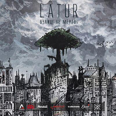 Latur – Вулиці Не Мертві