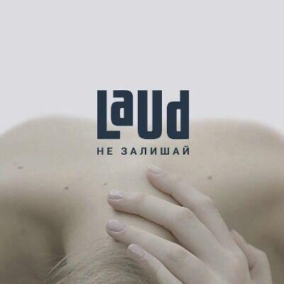 Laud – Не Залишай