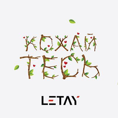 Letay – Кохайтесь