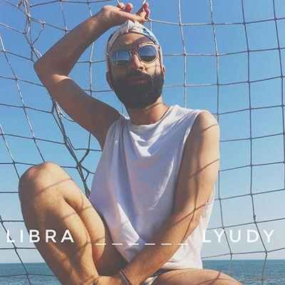 Dima Libra – Люди