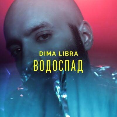 Dima Libra – Водоспад