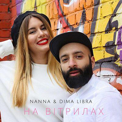Dima Libra та Nanna