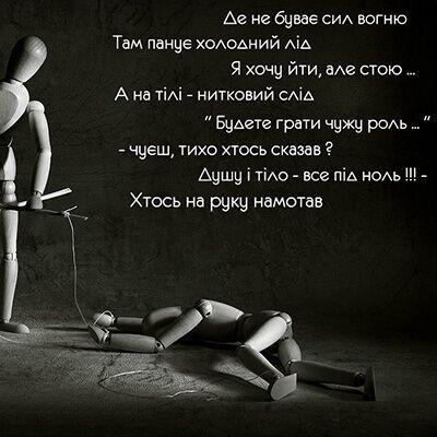 Брати Станіслава – ЛюдиЛяльки