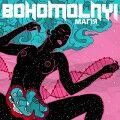 Bohomolnyi – Магія