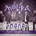 Мольфа – Мала