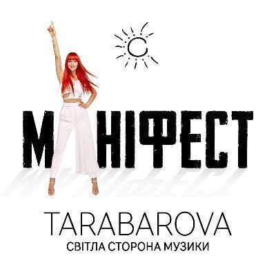 TARABAROVA – Маніфест