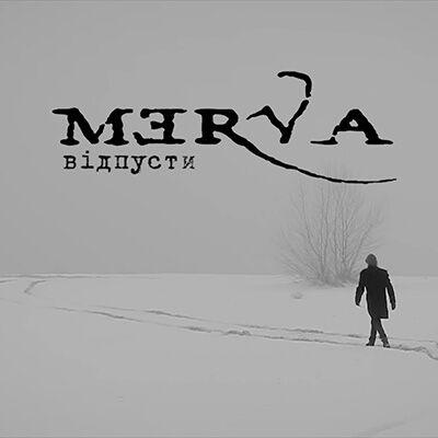 Merva – Відпусти