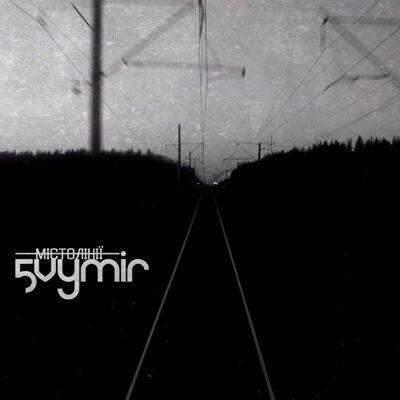 5 Vymir – Містолінії