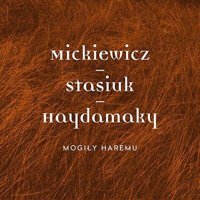 Могили Гарему
