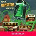 ROCK MONSTERS NEW YEAR