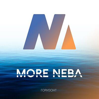 More Neba – Горизонт
