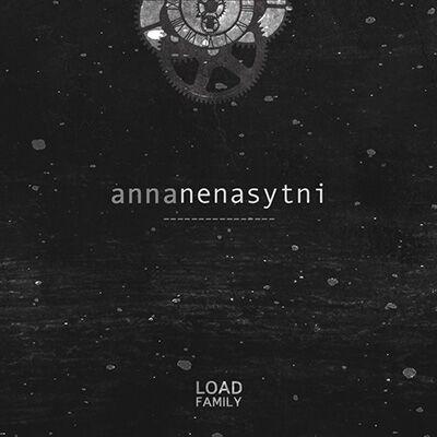 Анна – Ненаситні