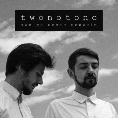 twonotone – Там де немає ноликів