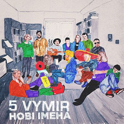 5 Vymir – Нові імена