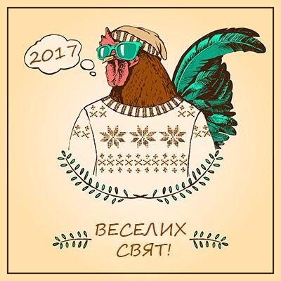 Новорічні та Рiздвянi пісні (Збірка №3)