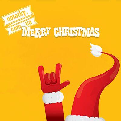 Новорічні та різдвяні привітання від музикантів
