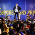 Океан Ельзи - Виступ на Євромайдані
