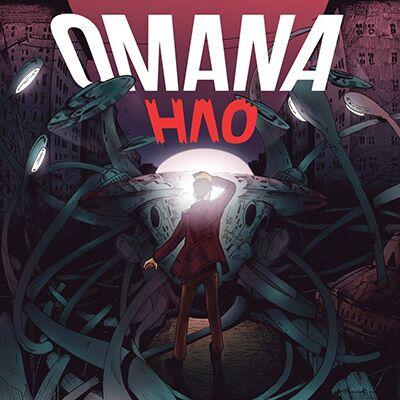 Omana – НЛО