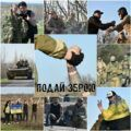 Kozak System – Подай Зброю