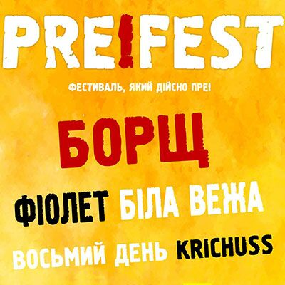 PRE!FEST