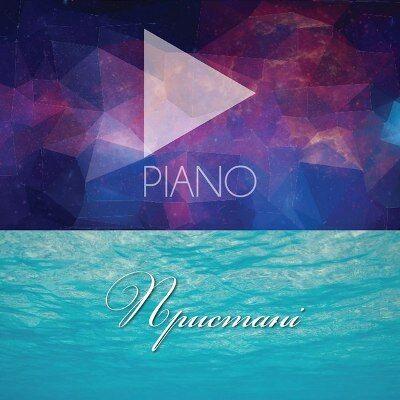 Piano - Пристані