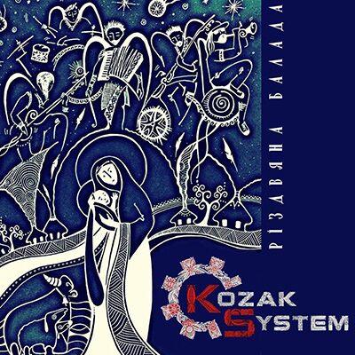 Kozak System – Різдвяна Балада