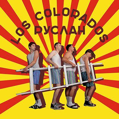Los Colorados – Руслан