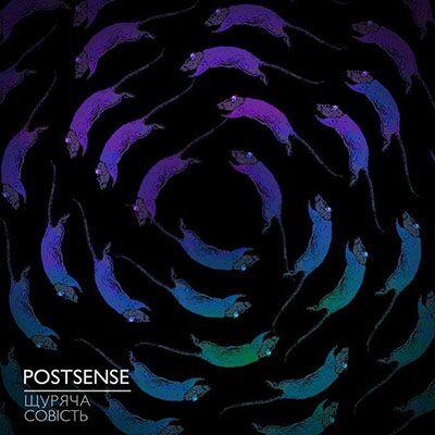 Postsense – Щуряча совість
