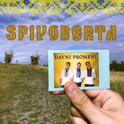 SpivOberta – Davni Promeni