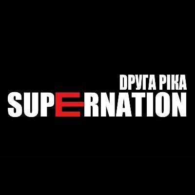 Друга Ріка – Supernation