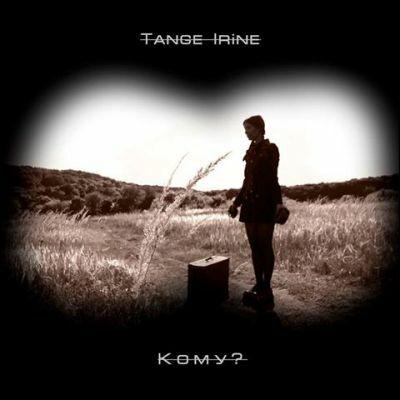Tange Irine – Кому