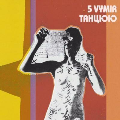 5 Vymir – Танцюю