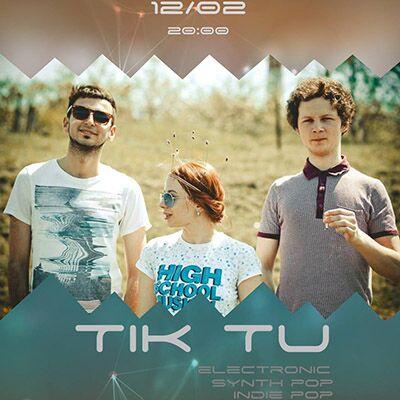 Анонс: Тернопільське тріо Tik TU вже на шляху до Києва