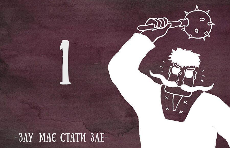 Гупало Василь