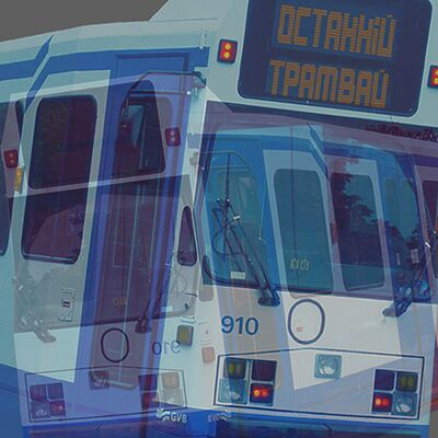 Terry Phao – Останній трамвай