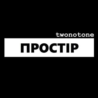 twonotone – Простір