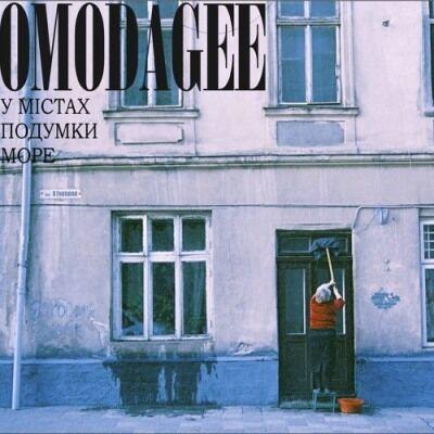 OmodaGee – У містах