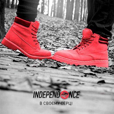IndepenDance – В своєму серці