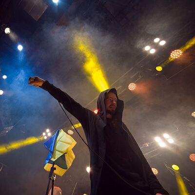 Веремій – ATLAS live