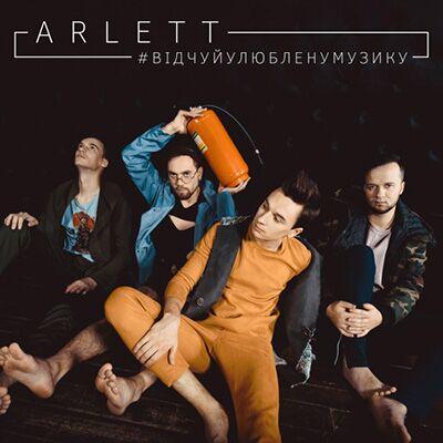 Arlett – Відчуй Улюблену Музику