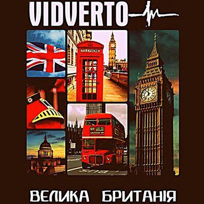 Vidverto – Велика Британія